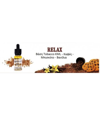 ELiquid France Relax 20ml