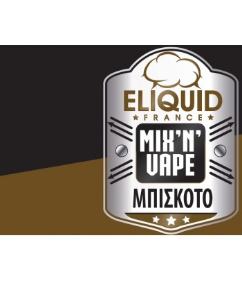 Eliquid France Mix and Vape - Single Cookie