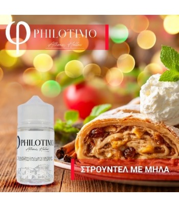Philotimo Flavour Shots ΣΤΡΟΥΝΤΕΛ ΜΕ ΜΗΛΑ