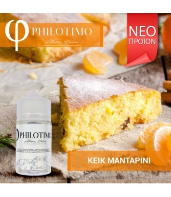 Philotimo Flavour Shots ΚΕΙΚ ΜΑΝΤΑΡΙΝΙ